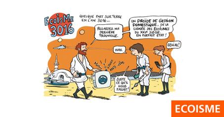 startup ecoisme prix edf pulse