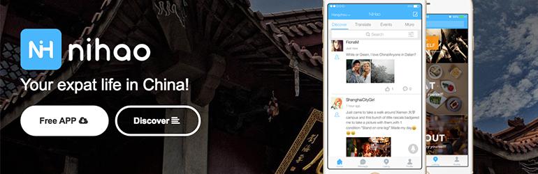Nihao application pour expatriés en chine pour faire des rencontres